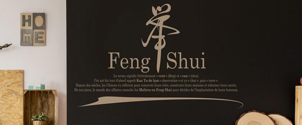sticker citation zen feng shui. Black Bedroom Furniture Sets. Home Design Ideas